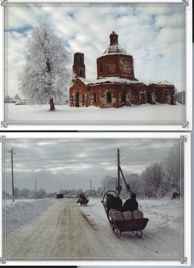 Храм - в селе Вислая Поляна , зима, жанровый снимок Фото автора.jpg